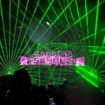Global DJ Broadcast: World Tour – Sydney (14.03.2014) with Markus Schulz