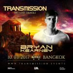 Bryan Kearney live at Transmission – The Lost Oracle (10.03.2017) @ Bangkok, Thailand