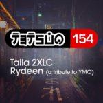 Talla 2XLC – Rydeen