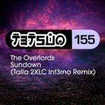 The Overlords – Sundown (Talla 2XLC Inf3rno Remix)