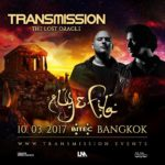 Aly & Fila live at Transmission – The Lost Oracle (10.03.2017) @ Bangkok, Thailand