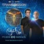 Aly & Fila live at Transmission – The Spirit Of The Warrior (17.03.2018) @ Bangkok, Thailand