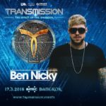 Ben Nicky live at Transmission – The Spirit Of The Warrior (17.03.2018) @ Bangkok, Thailand