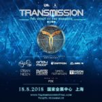 Transmission – The Spirit Of The Warrior (18.08.2018) @ Shanghai, China